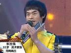 2013绝战星城终极盛典